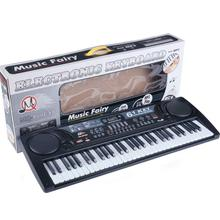 2017 New toy piano with microphone 61 Keys Digital Music Electronic Keyboard Key Board Electric Piano Easter Gift For Children