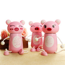 1pc Pig Shaped 300ml Vacuum Flasks For Children Cartoon Cup Stainless Steel Pink Belly Cups Kids Toy Creative Gifts Random Style(China)