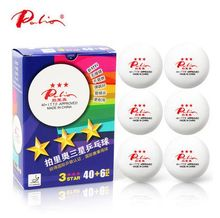 12 balls PALIO  New material 3- star 40mm+ seamless   Table Tennis Balls Pingpong Official balls 82013