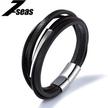 7SEAS Multilayer Leather Men ID Bracelet Leisure Cowhide Jewelry Bracelets & Bangles For Men Can Be Engraved Best Gifts,JM1131