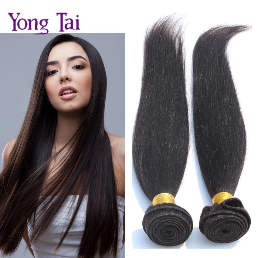cheap virgin  Brazilian straight human hair 1pcs/ lot 6A unprocessed human hair extension 8-30 inches fast shipping<br><br>Aliexpress