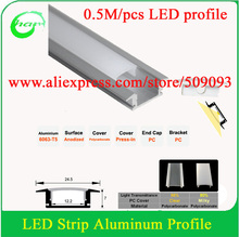 6pcs Free Shipping 0.5M Recessed Aluminum LED Profile with Flange Using for Strip within 10mm