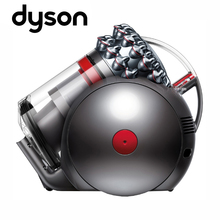 Dyson Cinetic Big Ball Animalpro Home Canister Vacuum Cleaner Large Suction Capacity Powerful Asp