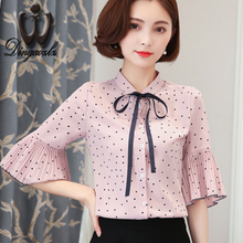 Buy Dingaozlz 2017 elegant women tops lotus leaf chiffon blouse summer large size fashion women clothing chiffon blouse for $12.92 in AliExpress store