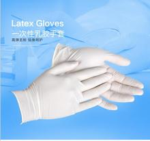 50pcs/lot disposable latex gloves medical laboratory food operation Clean the dishes housework waterproof rubber gloves