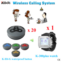 Ycall Brand reataurant waiter call guest call service table bell wireless calling system
