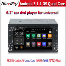 6.2 Inch 2 DIN For Universal Android5.1.1 Car DVD Player RK3188 1.6GHz Cortex A9 Quad Core GPS  Free 8GB Map+free shipping