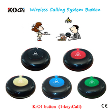Guest Call Waiter Paging System K-O1 1-key push button for hospital/clinic/bar/restaurant(China)