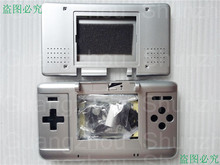 Complete Set DIY Replacement Housing Cover for NDS for Nintendo DS Silver Color Housing with Full Parts Accessories 1Sets