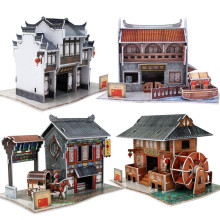 3D Puzzle DIY World Style Paperboard Model, Cubic Fun Architectural Features China Flavor Puzzle 3D Model, Kids Toys, Gift Toys