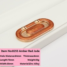 Hole CC 64mm Continental surface mounted handle pinch invisible Amber Red/White Jade Free slotted dark handle 8255