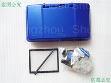 Full Repair Parts Replacement Housing Shell Case Kit Compatible for Nintendo DS for NDS Game Console - Blue Color