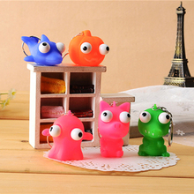 Cute Animal Small Squeeze Toy Pop Out Eyes Doll Novelty Stress Relief Venting Keychain Joking Decompression Toys Key Chain Ring