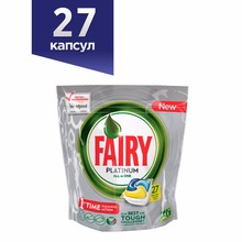 Lemon Dishwasher Tablets Fairy Platinum All in One Lemon (Pack of 27) Tableware Washing Dishes Detergents for Dishwashers