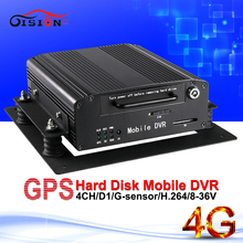 4G hard disk mobile dvr with gps realtime surveillance cyclic recording alarm i/o track speed record playback hdd dvd recorder(China)