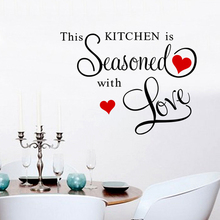 This Kitchen Is Seasoned With Red Love Wall Art Decal Home Decoration Living Room Decorative Stickers Bedroom Wallpaper