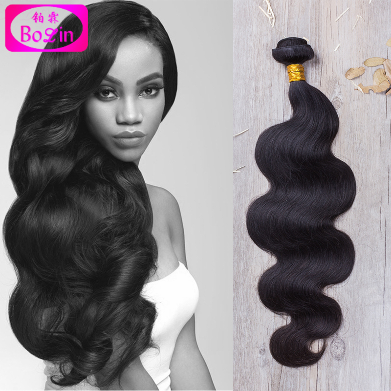 Free Shipping Cheap Brazilian Virgin Human Hair Weave Body Wave 3 Bundles Wavy Human Hair Extension Bolin Hair Products<br><br>Aliexpress