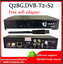 qsat q28g 5pcs DVB-S2+dvb-t2 receiver vs v8 combo support LAN port iptv gprs powervu wifi 3g v8 super 5pcs(China)