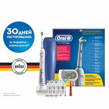 Toothbrush Oral-B Triumph 5000 + Smart Guide Oral B Electric Toothbrushes