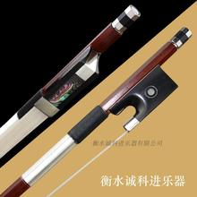 1 pc  Brazil wood 4/4 violin bow octagon stick bow nickel silver mounted Siberia horsetail double paris eye frog