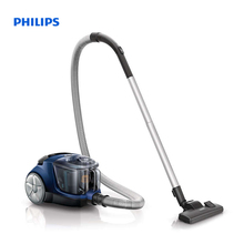 Philips PowerPro Compact Bagless vacuum cleaner with PowerCyclone 4 Technology 1700W PowerCyclone 4 HEPA FC8471/01