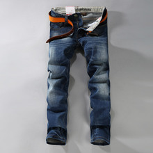 Men's Jeans Winter Autumn Comfortable Elastic Straight  Slim Style with Solid Color  #303