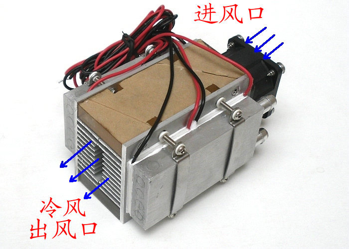 Diy Water Cooled Air Conditioner - Air Conditioner Database