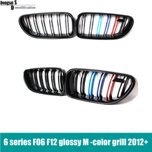 F06 M6 Style Racing Grill for BMW 6 Series 2012 + F06 F12 F13 M Tri-color Glossy Front Fence Grille 640i 650i Replacement Part
