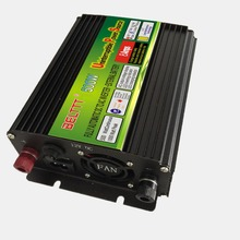Free Shipping dc12v to ac 220v/230v 500W UPS power inverter with charger battery solar power inverter