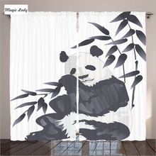 Curtains Chinese Style Living Room Bedroom Giant Panda Bear Zoo Chinese Painting Picture Black White 2 Panels Set 145*265 sm