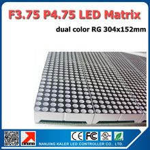 TEEHO 5Pcs P4.75 Indoor F3.75 RG Color LED Module Dot Mtrix Led Module 304*152mm,64*32 Pixel Led Advertising Panel P4.75 LED(China)