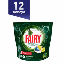 Lemon Dishwasher Tablets Fairy All In One Lemon (Pack of 12) Tableware Washing Dishes Detergents for Dishwashers