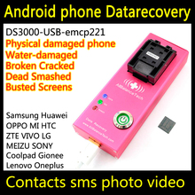 Data recovery Dead android phone DS3000-USB3.0-emcp221 tool yotaphone Recover Retrieve contacts SMS Broken Damaged