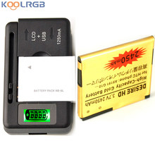 GOLD Premium For HTC Desire HD G10 Battery 2450 mAh + 1 PCS Universal Charger High Capacity BD26100
