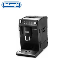 Coffee makers DeLonghi ETAM29.510.SB turk coffee machine espresso cappuccino  kapuchinator