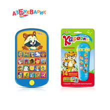 Educational Music Toys Combo Smart Toy Phone Song Player for Kids Cartoon Images and Singer Toy Microphone 12 Songs for Kids
