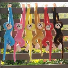 Hot Sale 2017 Cute Screech Monkey Plush Toy Doll Doll Gibbons Kids Gift Stuffed & Plush Animals Toys For Children Girls Peluche