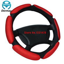 FACTORY SALE DERMAY Sandwich STEERING WHEEL COVER Breathability Skidproof Universal Fits Most Car Styling STEERING WHEEL CVOERS(China)