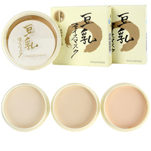 Hot Selling Color Pressed Smooth Dry Concealer Oil Control Loose Face Powder Makeup Face Care