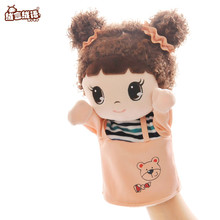 RYRY 26CM Children Doll Hand Puppet Toys Classic Children Figure Toys Kids Doll for Gifts Cartoon Soft Plush Collection(China)