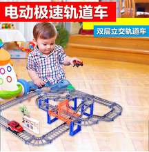 73PCS New Friends Trains Toys For Kids Boys Car Electric Railroad Set Trackmaster Motorized Gray Plastic Track Hot Wheels(China)