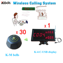 Service Paging Caller System Electronic Buzzer Bell Wireless Service Waiter Remote Call Bell System