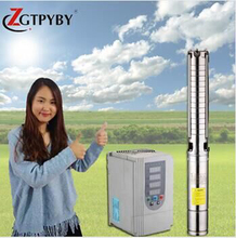 tiny solar power kit use japanese imported bearing solar submersible pump for irrigation