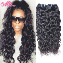 MS Here Indian Virgin Hair Water wave human Hair Extensions 6a water wave 4 bundles raw Indian Wet Wavy human hair natural wave