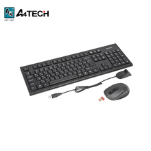 Keyboard + Mouse A4Tech 7100N