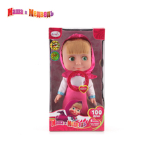 "Doll ""Tot Maria"" Masha and the Bear Masha's Doll Says 100 phrases Sings 4 song Cute for baby"