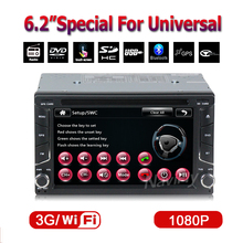 New universal car radio 2 din DVD player GPS navigation computer speakers car system free maps of TF card 2DIN CD Free shipping(China)