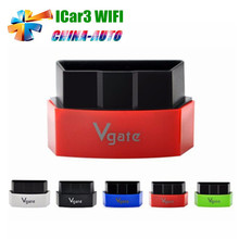 50pcs/lot DHL Free iCar3 Wifi ELM327 Vgate iCar3 Wifi OBDII ELM327 Support IOS and Android Auto OBD2 Scanner Car Diagnostic Tool(China)