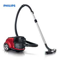 Philips AquaAction Bagless water filtration vacuum cleaner with AquaWeb technology and TriActive nozzle 2000W AquaWeb FC8950/01