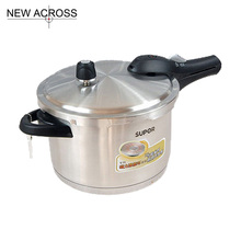 JUH 1set Stainless Steel Pressure Cooker 20cm High Pressure Cookers Yw20n1 Fashion Safety Factory Supply 20cm Measurement(China)